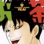 お茶にごす。という漫画を全巻読んでみた!【あらすじ・感想レビュー】不良漫画おすすめ!!