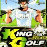 KING GOLF―キングゴルフ―という漫画を読んでみた。【あらすじ・感想レビュー】スポーツおすすめ!