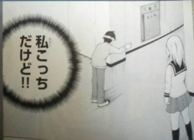 中村小江戸と大豆恵亮はうまくいかない