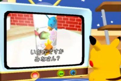 ポケモンチャンネル