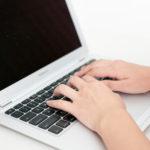 初心者がブログを開設して3ヶ月が経ちました。『アクセス数(PV数)と収入』を教えるよ!