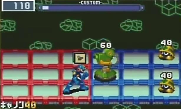 バトルネットワーク ロックマンエグゼ3