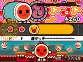 太鼓の達人DS タッチでドコドン!(