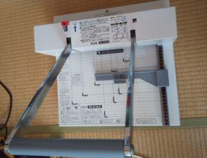 スキャナーで漫画・本を電子書籍化!!自炊保管するための必要な道具とやり方。