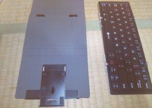 持ち運びが便利な超手軽のおすすめBluetoothキーボード。